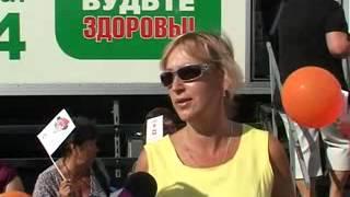 дeнь здоровья в Витязево 21 09 12