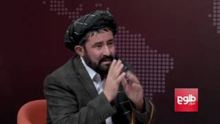TAWDE KHABARE: Taliban Peace Delegation Travels to Pakistan