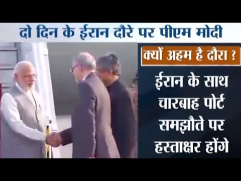 PM Modi Arrives in Iran, Chabahar Port On Agenda | Modi's Iran Visit