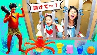 鬼に捕まった!勝負して脱出しろ!!ファインディングドリー☆ドキドキハンクゲーム himawari-CH