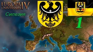 [Europa Universalis IV] Топ стримчик на харде - Силезия ep#1 - =Back to the Piast=