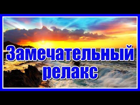 Орлятские песни - Синее море