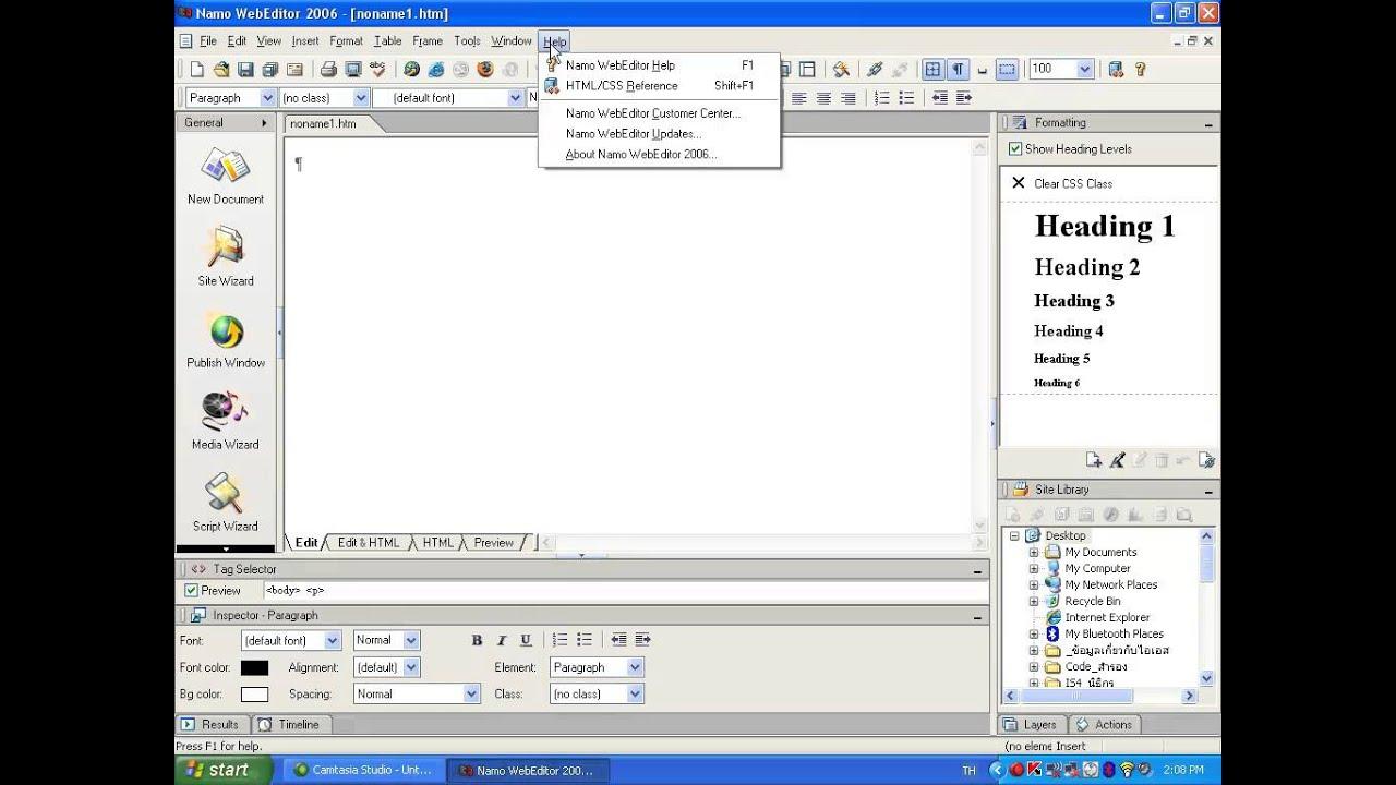 Download namo webeditor 55