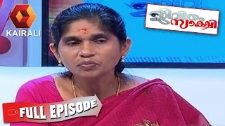 Jeevitham Sakshi: Story of Girija | 16th February 2015 | Full Episode