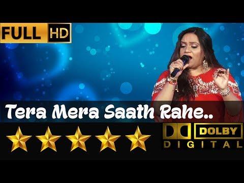 Romantic Song Tera Mera Saath Rahe - तेरा मेरा साथ रहे from Movie Saudagar (1973) by Priyanka Mitra