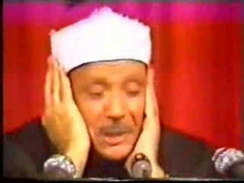 Sourate Nasr - AbdelBassit