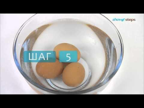 Как варить яйца - видео