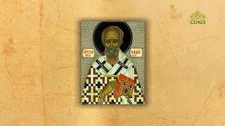 Церковный календарь. 13 сентября 2020. Святитель Геннадий, патриарх Цареградский
