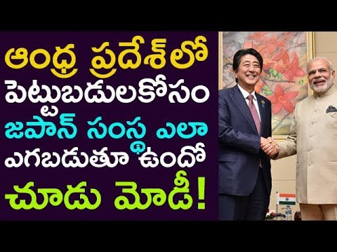 See How Japan Is Eagerly Waiting  To Do Bussiness With AP !! || Taja30