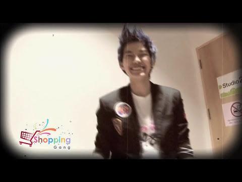 รายการ Shopping Gang ช่วง Voice of ...DJ ติน่า