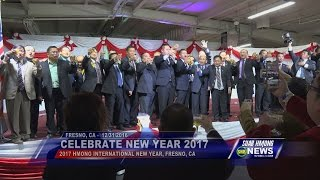 SUAB HMONG NEWS:  Happy New Year 2017