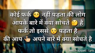 Roj Status Badal Nese Life Nahi Badal Time| Awesome WhatsApp Status