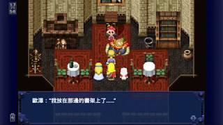【Android】Final Fantasy VI 低LV攻略 32 (查達奴克)