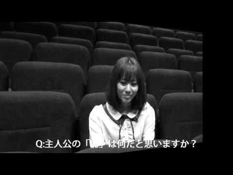 麻美ゆま×「shame」byリリー・フランキー 宣伝グリーンベレー video