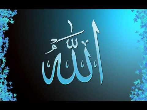Ilahi Arabe - Allah Allah 2014