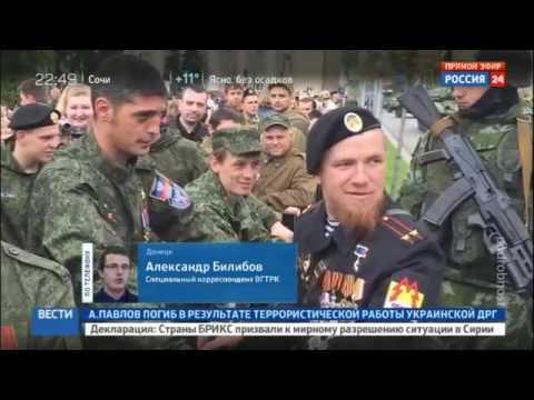 Факт гибели Моторолы подтвердило Министерство обороны ДНР