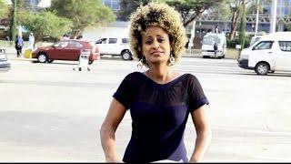 Milion Abebe - Zeniye Arada -Official Music Video