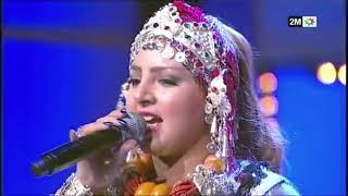 Fatima Tamanart  2m .1