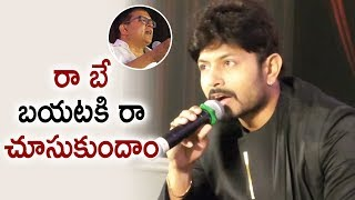Kaushal Comments on Babu Gogineni about Fighting Spirit | Kaushal Manda Vs Babu Gogineni Debate