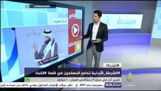 Download هاشتاج  ..  تعرف على الشهيد المهندس محمد الزواري 3Gp Mp4