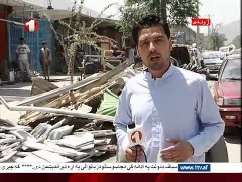 Afghanistan Dari News 07.08.2015 خبرهای افغانستان