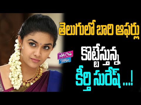 Keerthy Suresh Getting Bumper Offer In Tollywood | Mahanati | Movie Updates | YOYO Cine Talkies
