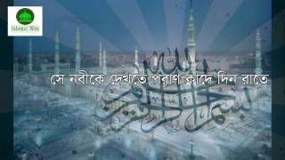 bangla gazal 2016 শ্রেষ্ঠ নাতে রাসূলটি শুনুন bangla islamic song Bangla Gojol Bangla Hamd   10Youtub
