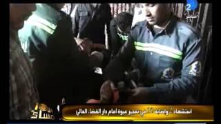 برنامج العاشرة مساء| ابن عم ضحية تفجير دار القضاء العالى يروى تفاصيل استشهاده