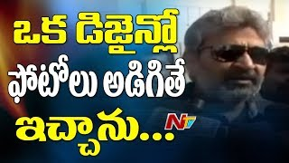SS Rajamouli About AP Assembly, High Court Designs || CM Chandrababu Naidu