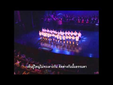 Hotline Thailand 11 08 57