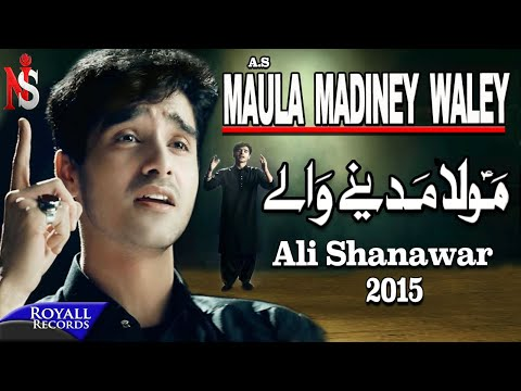 Ali Shanawar   Maula Madiney Waley   2014