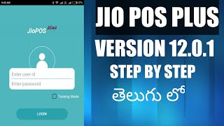 JIO POS PLUS UPDATE | 12.0.1 | STEP BY STEP | REGISTER MOBILE NUMBER | TELUGU | BY TECH NAGIREDDY |