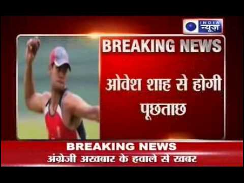 IPL 2013 Spot Fixing and Match Fixing Scandal : ECB to question Owais Shah