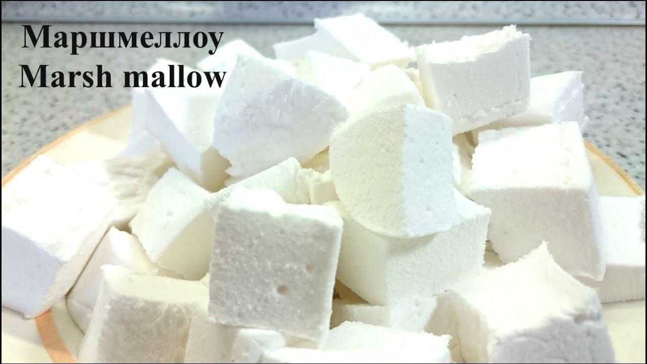 Рецепты маршмеллоу в домашних условиях с фото пошагово 254