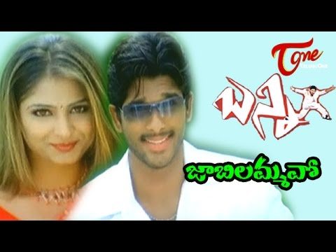 Bunny Songs - Jabilammavo - Allu Arjun - Gowri Munjal video