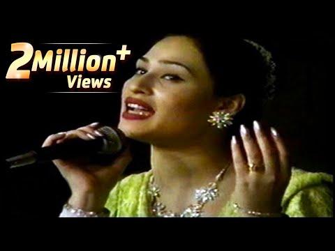 Humera Arshad - Sada Hoon Apne Pyar Ki K video