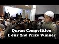 Birmingham Quran Competition 2017 1 Juz 2nd Prize Winner mp3