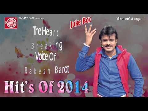 Rakesh Barot   moj Masti 2014   gujarati Song video