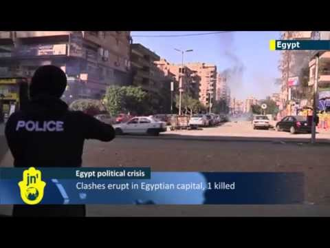 Egypt unrest: one killed during clashes in Cairo between police and Muslim Brotherhood supporters