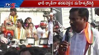 Congress Candidate Alleti Maheshwar Reddy Files Nomination In Nirmal Dist