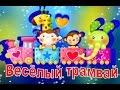 Зарядка для детей под музыку mp3