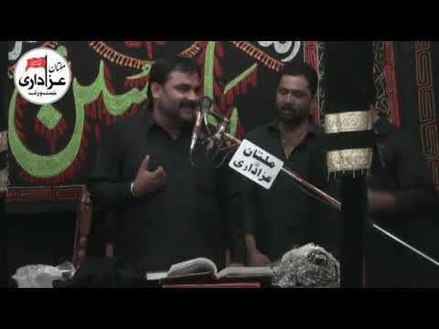 Zakir Syed Muhammad Hussain SHah I Majlis 29 Muharram 2018 I Qasiday And Masiab I
