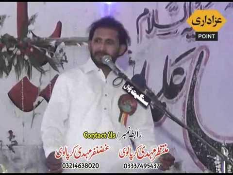 Zakir Habib Raza Haideri Jashan 20 May 2016 Kot Shahan Gujranwala
