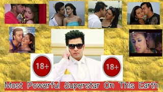 Shakib Khan: Most Powerfull Superstar On This Earth। Funny Video । BhaiBhai Entertainment