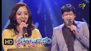 Sunday Ananu Ra  Song |Vijay Prakash, Malavika  Performance|Swarabhishekam|19th August 2018|ETV