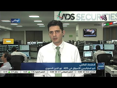 Abu Dhabi TV interview on Oil, Euro and Gold 01/04/2015