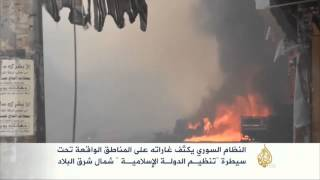 النظام السوري يكثف غاراته على مناطق الدولة الإسلامية