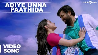 Adiye Unna Paathida Video Song | Vetrivel | M.Sasikumar | Mia George | D.Imman