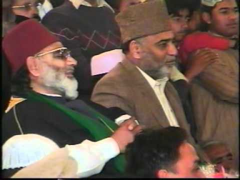 Qawali - Zamin Maili Nahin Hoti 1 2 - Mehfil-e-milad O Sama (17-03-2007) - 25 Of 35 video