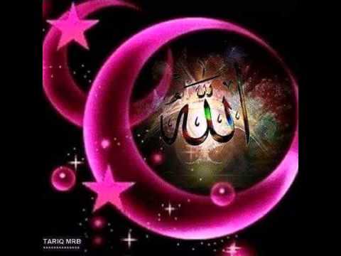 Allahoma rhamna bilqor2an